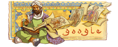 Ibn Sina's 1038th Birthday