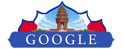 Cambodia Independence Day 2018